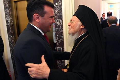 Премьер-министр Северной Македонии попросил у Вселенского Патриарха автокефалию