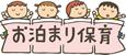 ひのまる通信 6月26日号
