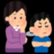 family_hankouki_haha_musuko.png