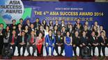 2014年第4届亚洲企业大奖圆满落幕 16企业家共享荣耀