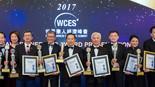 第9届世界华人经济峰会 20华裔膺终身成就与荣誉奖
