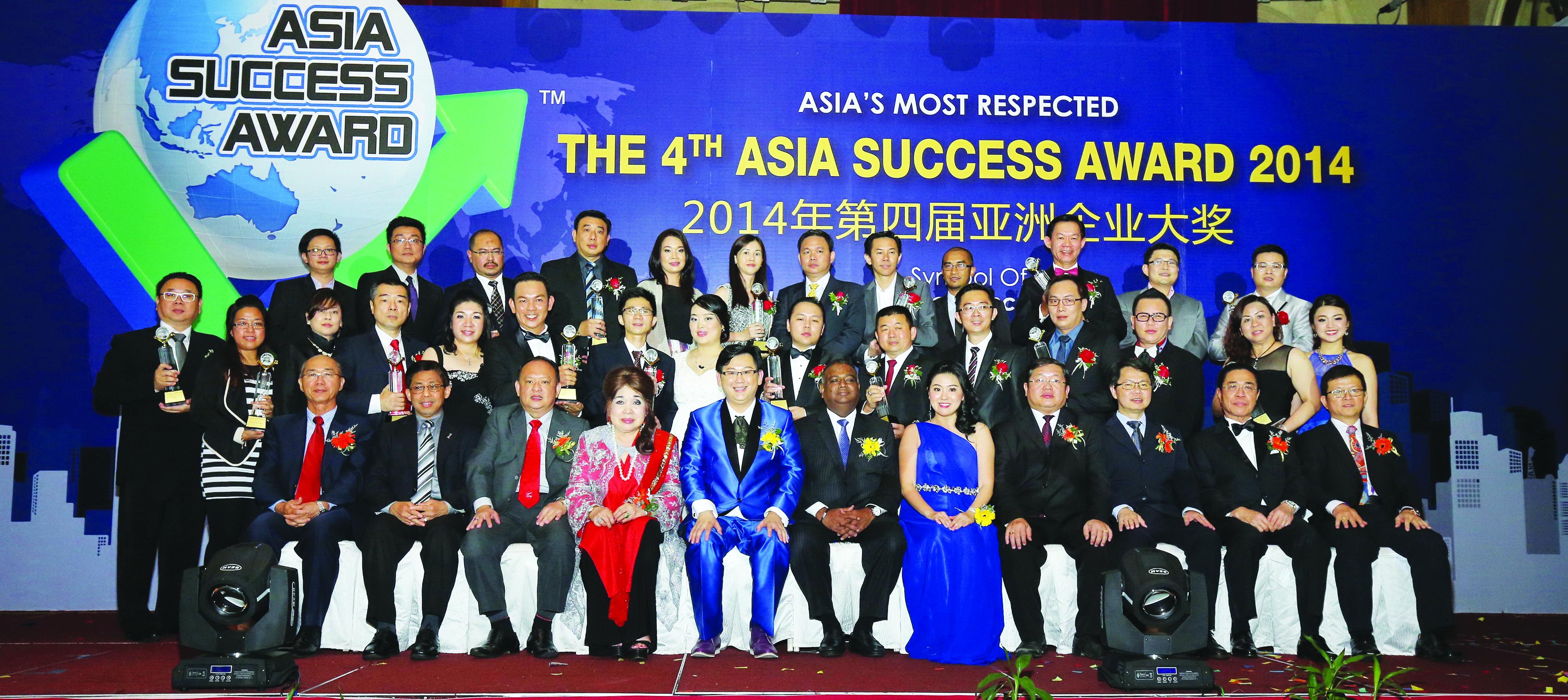 The 4th Asia Success Award