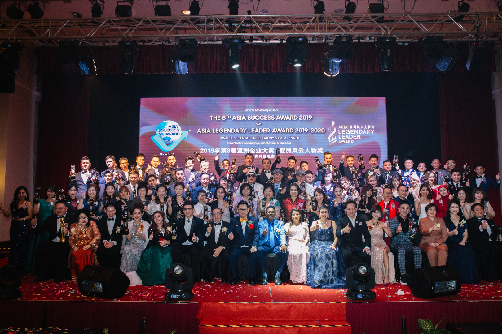 Asia Success Award n ALLA Group Photo