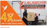 市传Lalamove寻求新一轮融资至少筹20亿