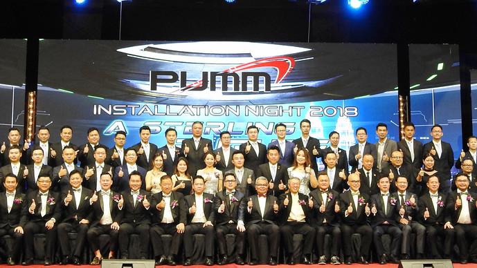 马来西亚企业促进会就职典礼 薛国诚:助马重夺经济之虎地位