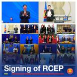 全球最大自贸协定    RCEP促进经济复苏