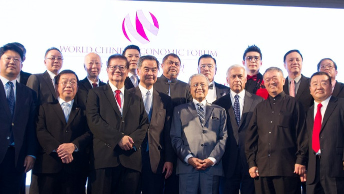 2018世界华人经济论坛 敦马:华人善于创富贡献多