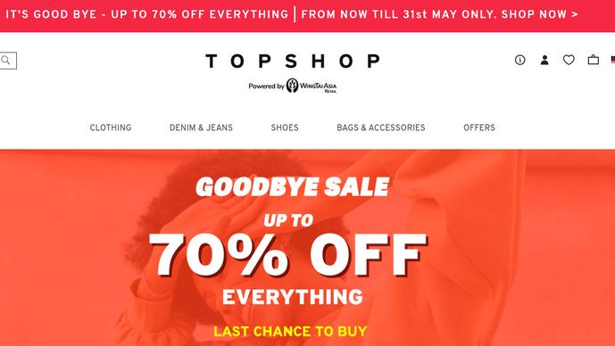 传TopShop 6月全面结业
