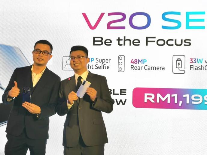 vivo V20 SE性能强大     创新自拍功能
