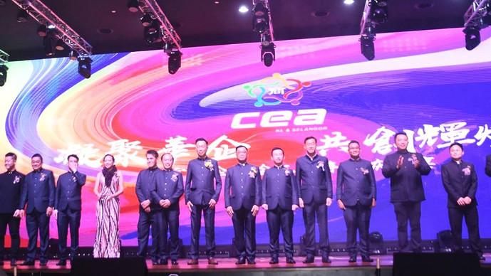 吉隆坡暨雪兰莪华人企业商会 3周年庆晚宴推介5大宗旨