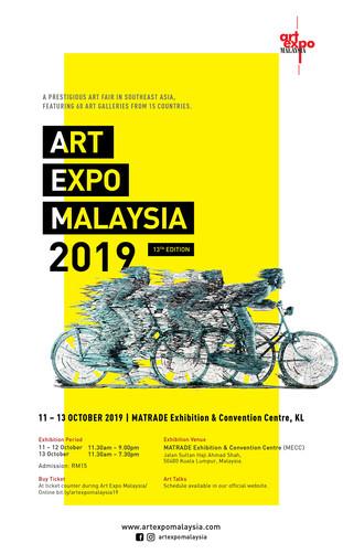 第13届马来西亚国际艺术博览会 (马艺博) 2019 将展出60家顶尖画廊的作品