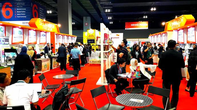 第16届马来西亚国际清真展 哈林:引入工业4.0提升水平