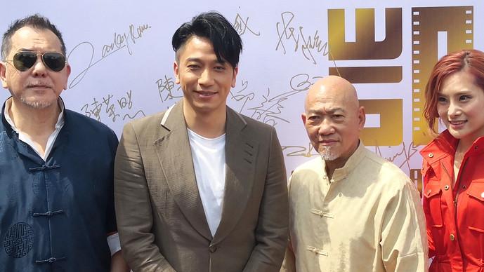 大马电影公司凯优影视控股开幕 黄秋生站台 首部望破千万票房