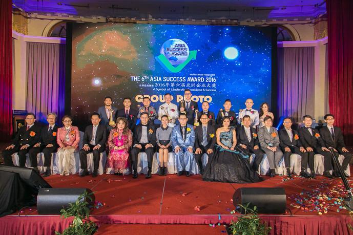 2016年第6届亚洲企业大奖颁奖礼  促企业家跨领域跨国发展