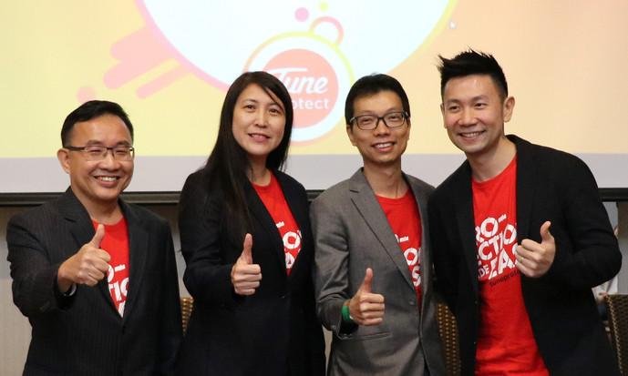 Tune Protect宣布GAIN转型 计划进军印尼和中南半岛市场