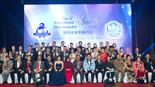 2018年第5届国际企业影响力奖颁奖礼 徐楗辉:企业家应向国家看齐勇于改革