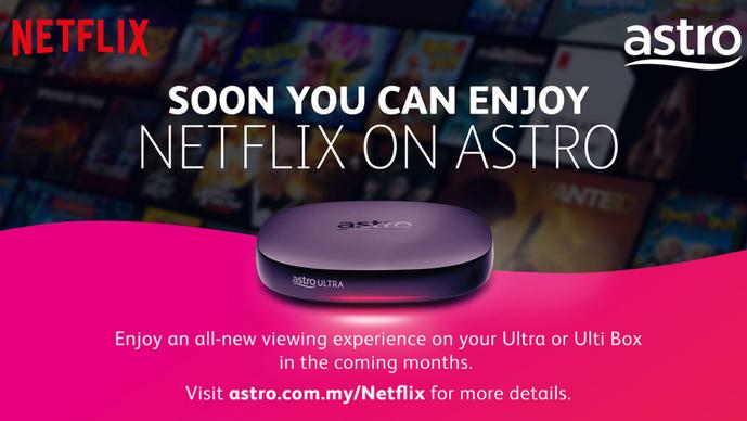 Astro将与Netflix签署合作协议
