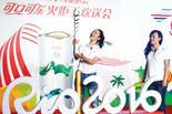 回到奥运举办前 企业营销战打造黄金品牌