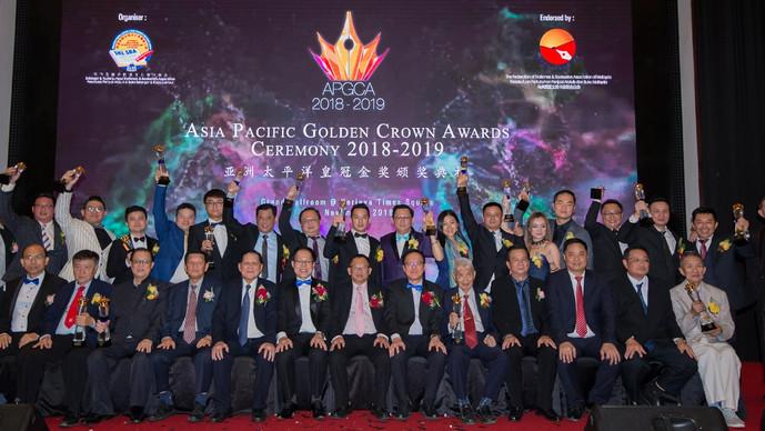 亚洲太平洋皇冠金奖颁奖礼 吁以大数据掌握顾客及对手