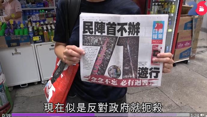 资金被冻结香港《苹果日报》被停刊