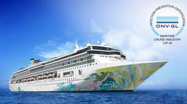 防疫旅游  <探索梦号>成首个复航的邮轮