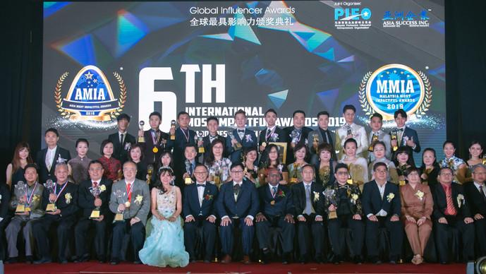 2019年第6届国际企业影响力奖颁奖礼 徐楗辉:改革的先决条件是解决问题