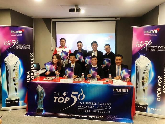 """""""马来西亚50强企业大奖""""  6奖项开放申请至11月"""
