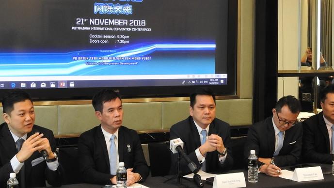 马来西亚企业促进会 本月21办就职典礼推介全新杂志