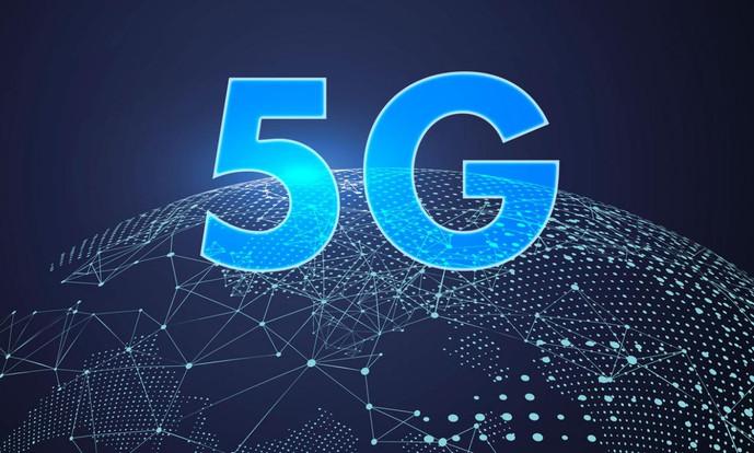 5G时代将开启 连接万物经济变革