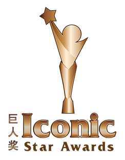 Iconic Star Awards Logo 1.png