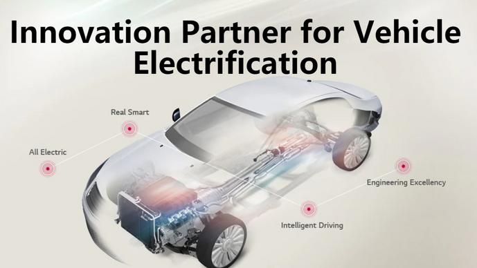 "LG手机""退圈""将拓展电动车零件项目"