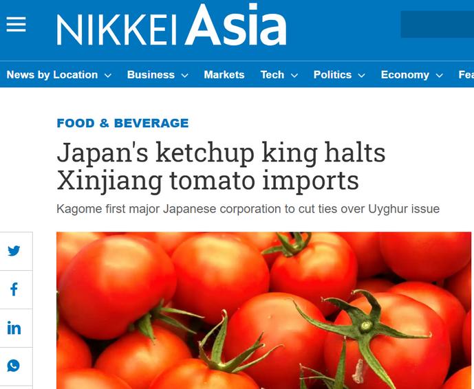 新疆棉余波日企抵制新疆番茄