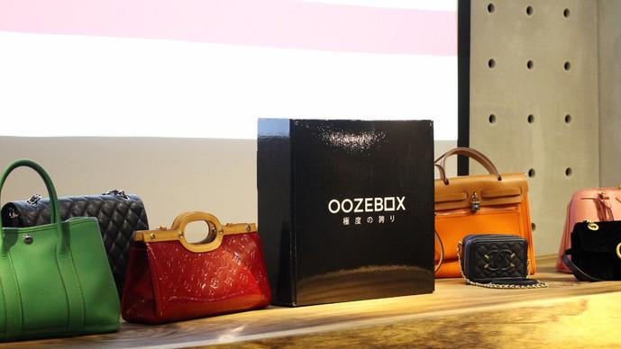 Oozebox推介礼 倡导低价拥名牌包
