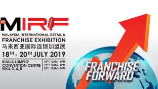 2019马来西亚国际连锁特许加盟展 718起吉隆坡会展中心连展3天