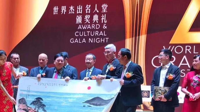 第4届杰出名人堂颁奖典礼 首移师佛山举办颁逾60奖项