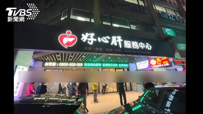 台湾疫苗乱象诊所违规偷打疫苗