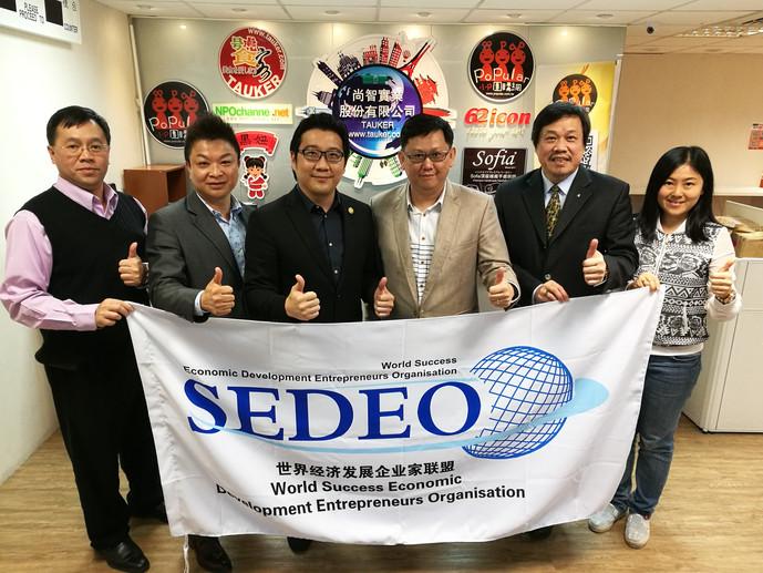 世界经济发展企业家联盟 拜访台湾创意企业 搭筑共同合作平台