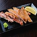 Grilled Chicken & Wasabi
