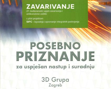 Tehnoprogres - BIAM Zagreb 2018