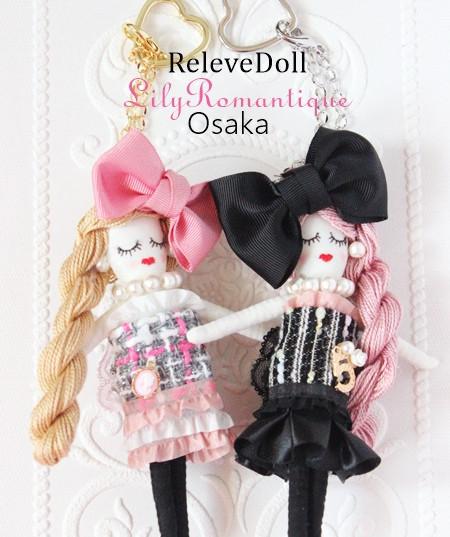 ルルベちゃん ピンク 黒 の双子ちゃん.JPG