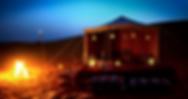 desert-night-camp.png