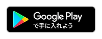 badge_google-play.png