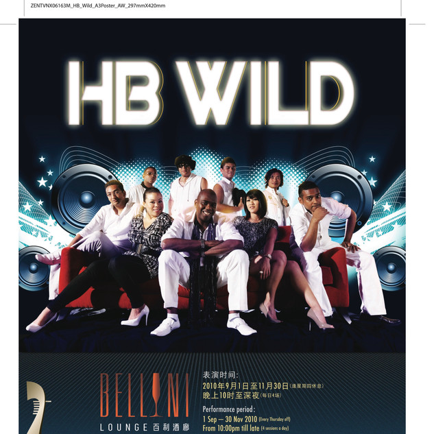 HB_Wild_A3Poster_AW_Outline.jpg