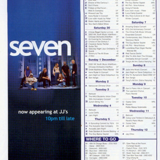 seven 2.jpg