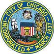 city-of-chicago-logo-2-300x300.jpeg