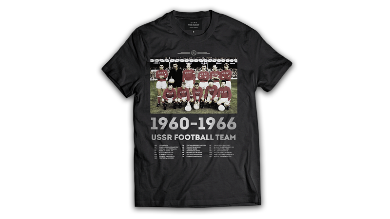 USSR 1960-1966 Black