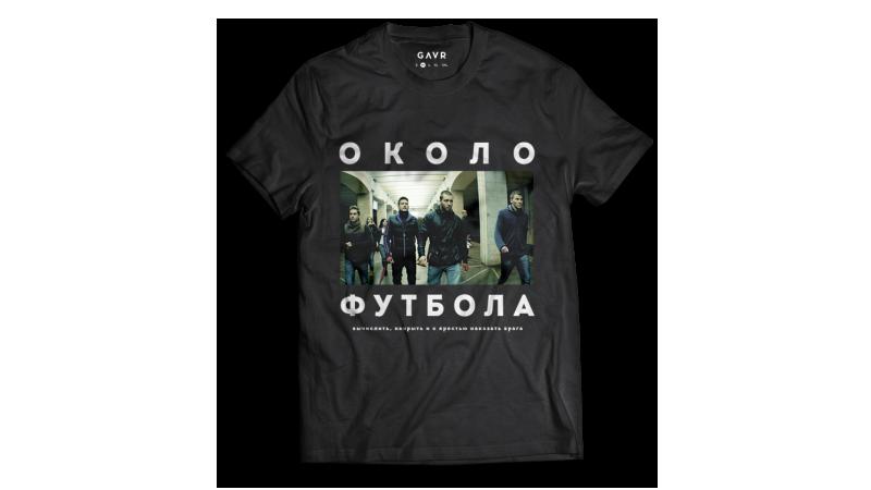 Okolofootball