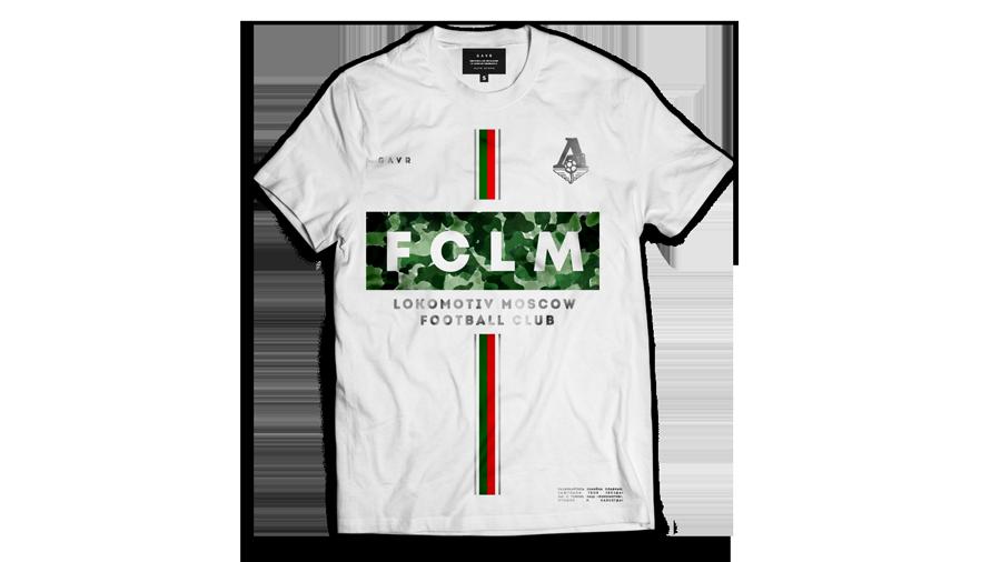 Lokomotiv White