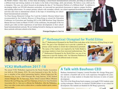 Newsletter April 2018 四月份學校通訊