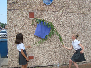 The Revealing of the Mills Plaque